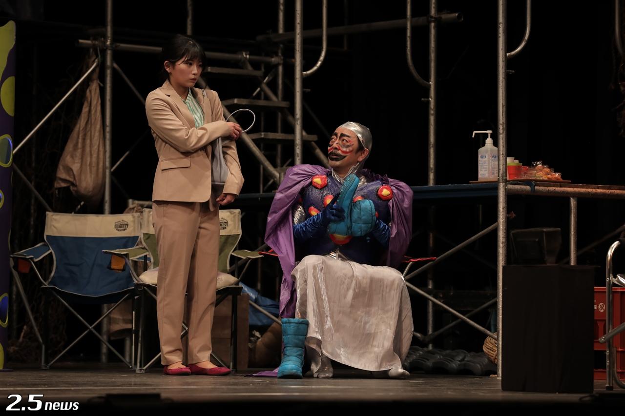 舞台「知恵と希望と極悪キノコ」