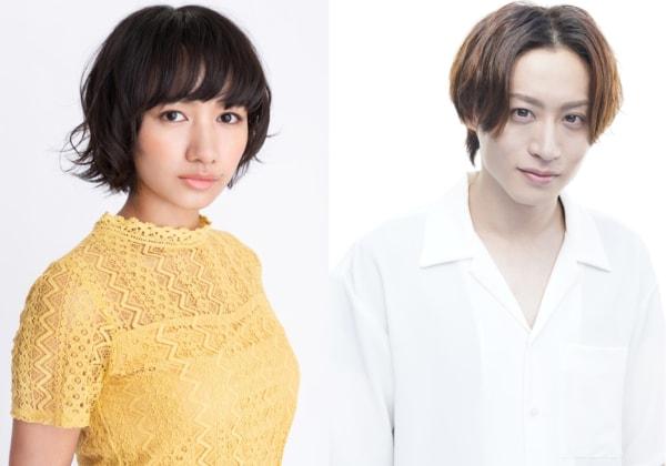A New Musical『ゆびさきと恋々』