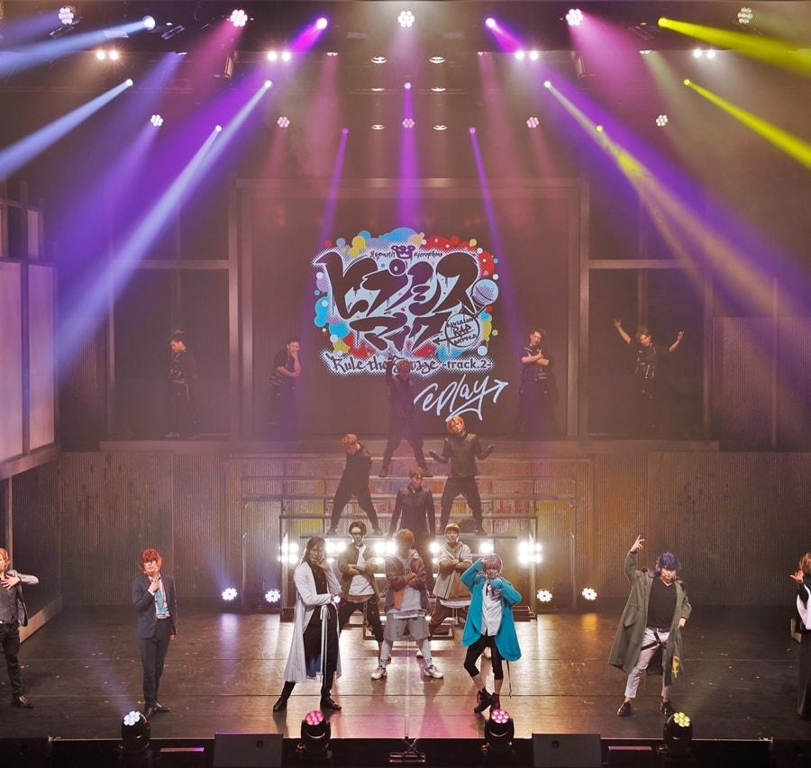 『ヒプノシスマイク-Division Rap Battle-』Rule the Stage -track.2 replay-