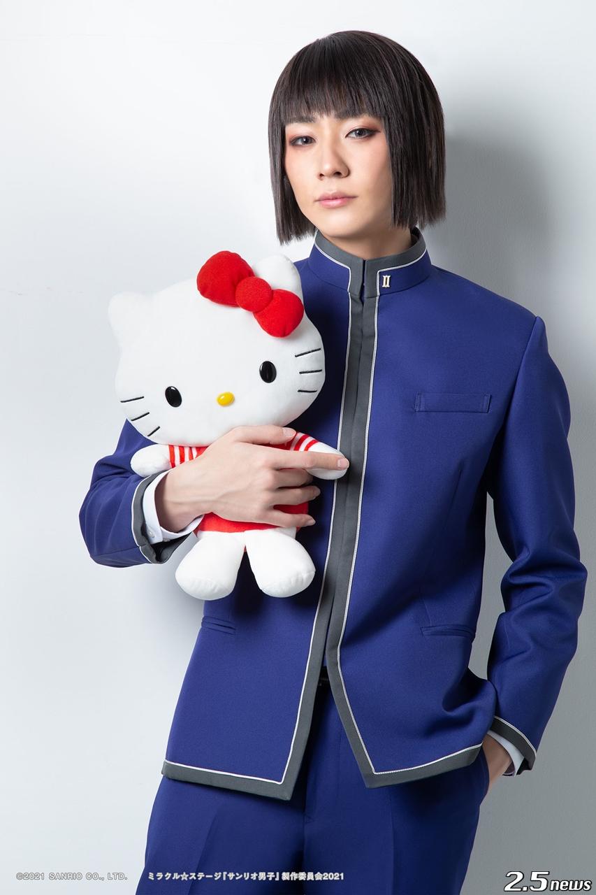 ミラクル☆ステージ『サンリオ男子』 ~KAWAII Evolution~