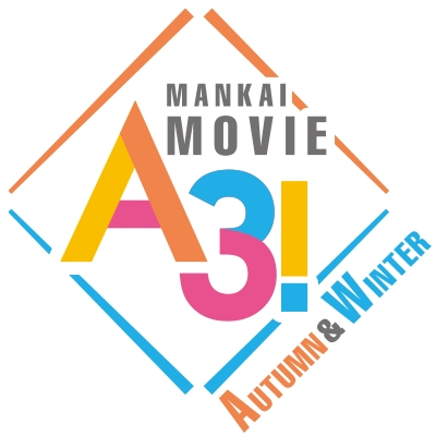 MANKAI MOVIE「A3!」