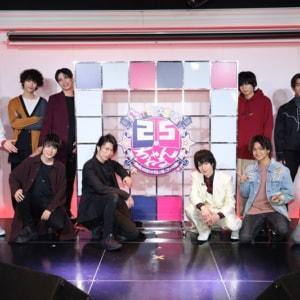 2.5ちゃんねる 1st SEASON~俳優の僕たちが本気カラオケ対決したり、楽しくエチュードする番組~