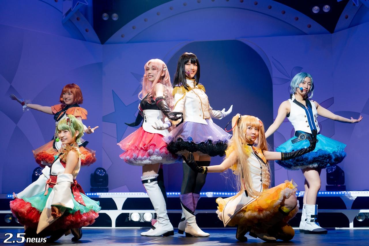 2.5次元ダンスライブ「ツキウタ。」ステージ Girl's Side MEGASTA. 『FIRST DREAM -あなたとみるはじめてのゆめ-』◆花公演◆
