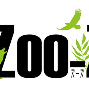 「Zoo-Z the STAGE(仮)」