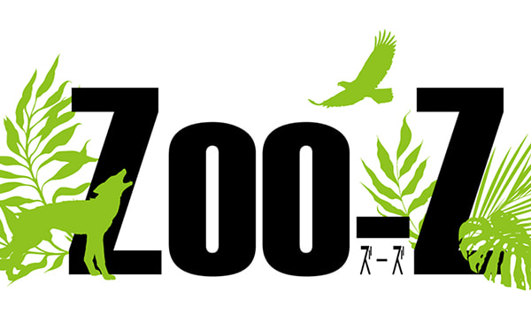 「Zoo-Z the STAGE(仮)」