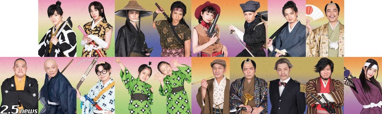 SF時代活劇『虹色とうがらし』
