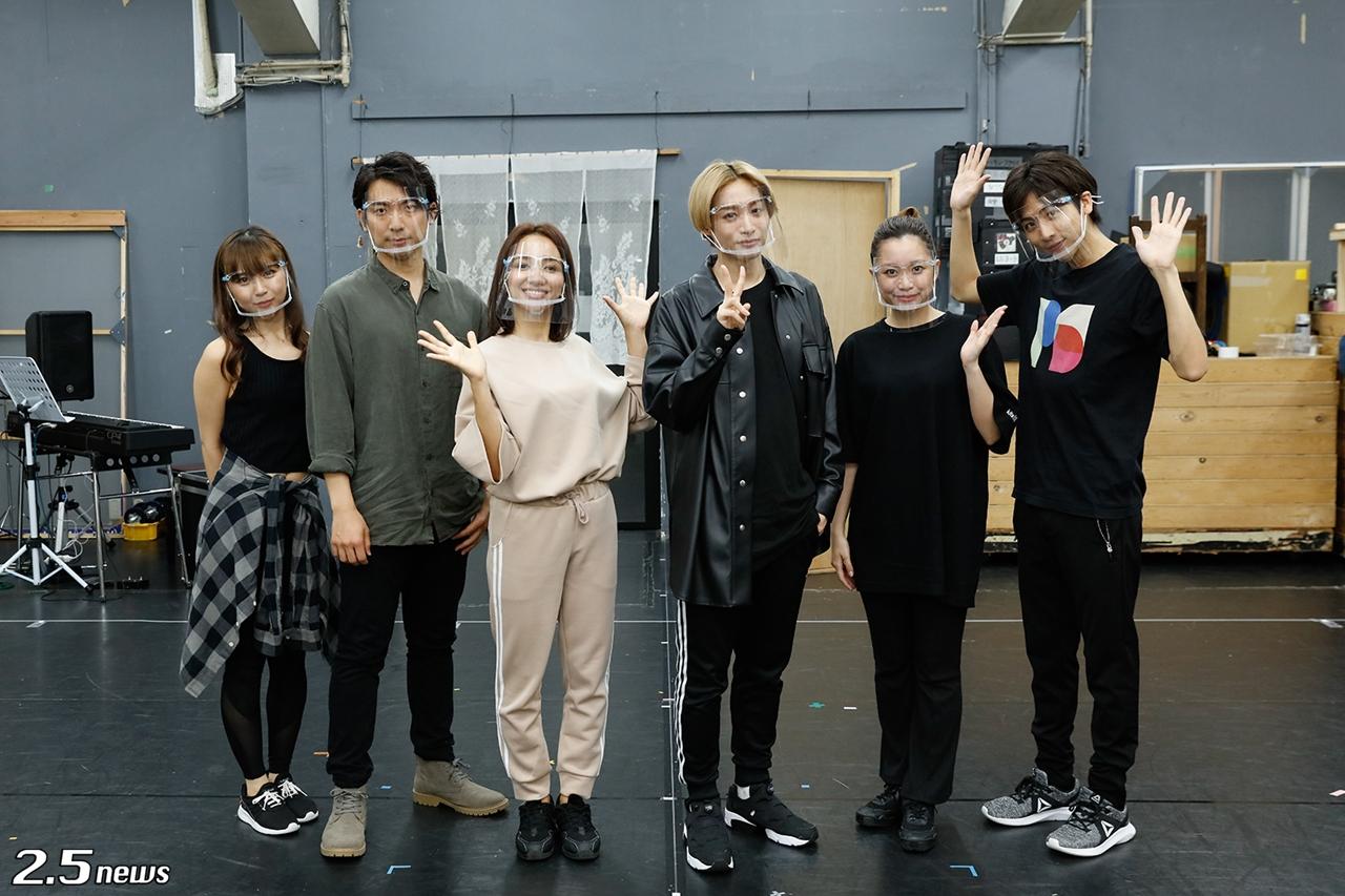 A New Musical 『ゆびさきと恋々』
