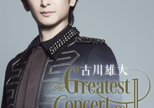 古川雄大 The Greatest Concert vol.1 -collection of musicals-