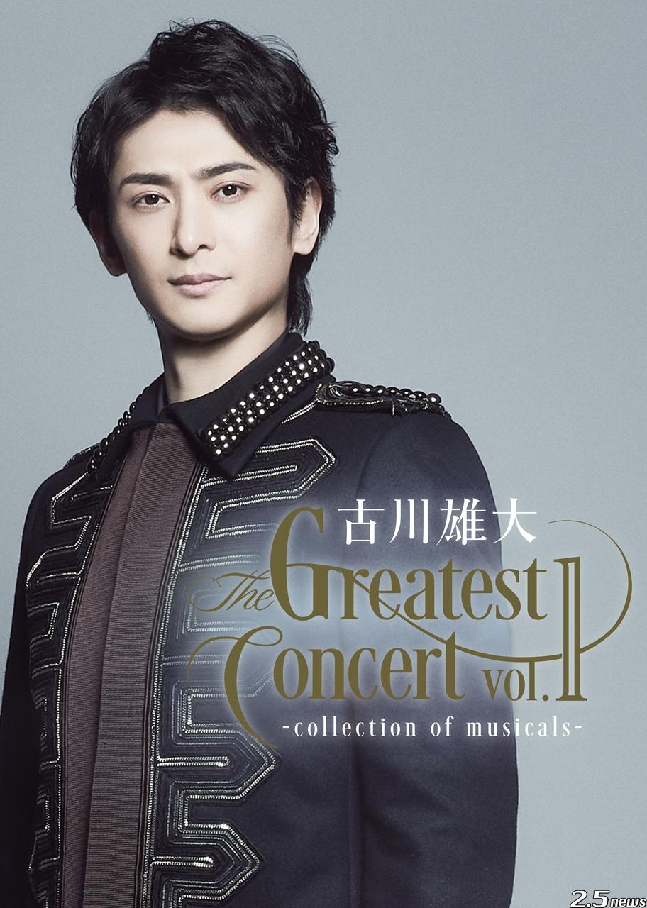 古川雄大 The Greatest Concert vol.1 -collection of musicals-