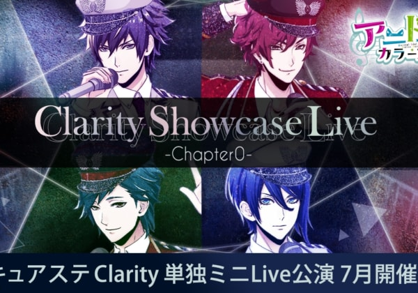 『Clarity Showcase Live –Chapter0-』