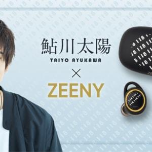 Zeeny Lights 2 × 鮎川太陽