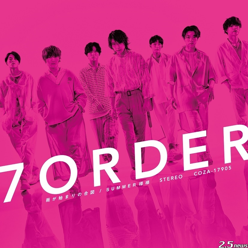 7ORDER