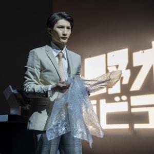 劇団ホチキス第43回本公演『月野木グラビティ』