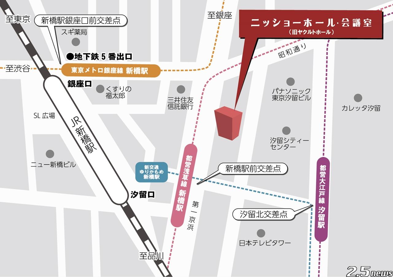 舞台「KingLEAR&MACBETH2021 〜シェイクスピア戯曲〜」