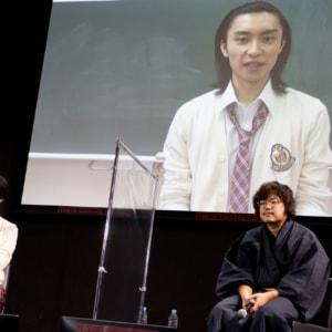 ドラマ「さよなら、ハイスクール」制作発表・試写会