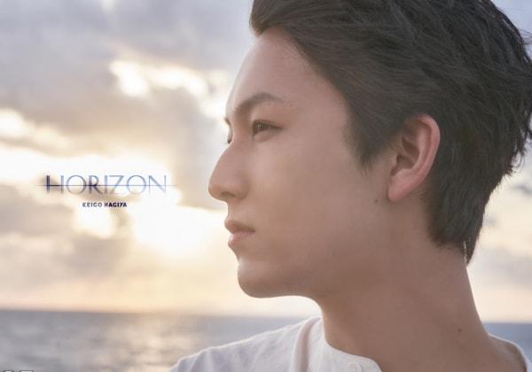 萩谷慧悟 フォトブック『HORIZON』