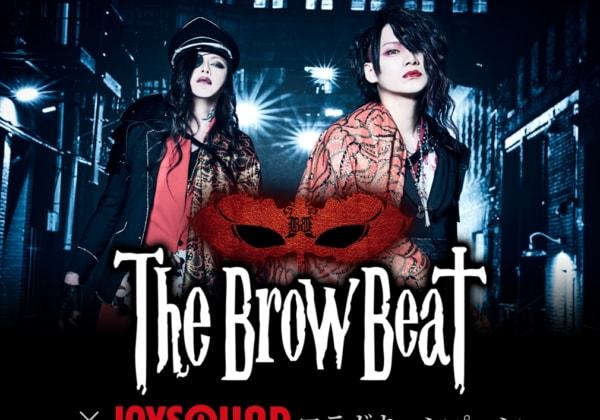 The Brow Beat×JOYSOUND