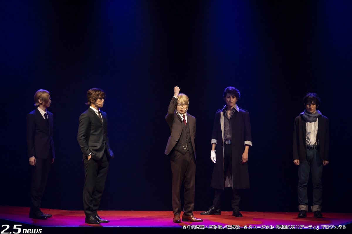 ミュージカル『憂国のモリアーティ』Op.2 –大英帝国の醜聞–