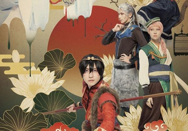 劇団『ドラマティカ』ACT1/西遊記悠久奇譚