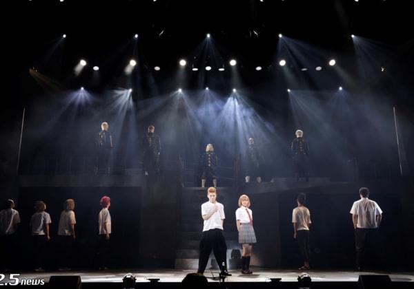 舞台「東京リベンジャーズ」