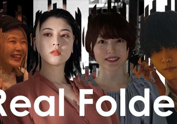 『Real Folder』