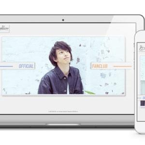 杉江大志オフィシャルサイト『Be Ambitious』