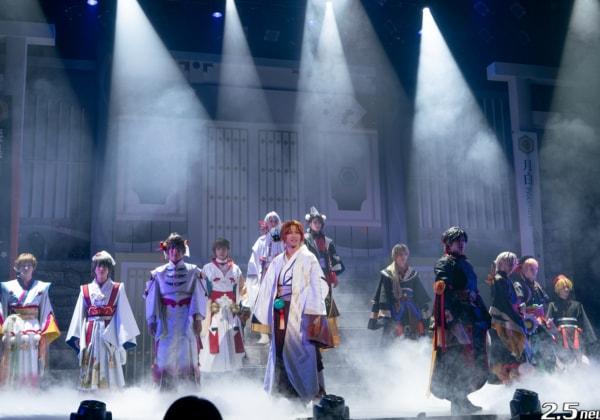 2.5次元ダンスライブ「ツキウタ。」ステージ第11幕『月花神楽~黒と白の物語~』◆漆黒の章◆