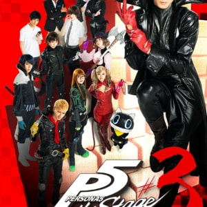 「PERSONA5 the Stage #3」